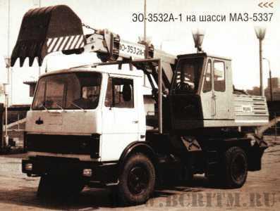 Экскаватор планировщик ЭО-3532А-1 на шасси МАЗ-5337